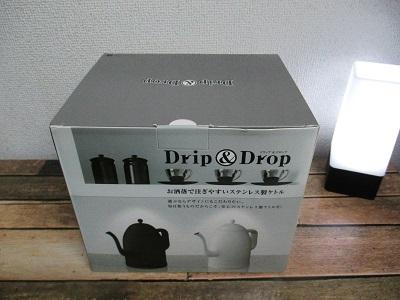 予算三千円手元で沸かせて早く沸く小さい電気ケトルコンパクトな0.8L~珈琲、カップ麺、スープに適量サイズ