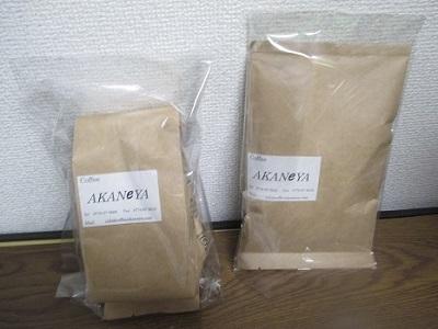 甘いアイスコーヒーを作るなら「ベトナムコーヒー豆」がおすすめ!