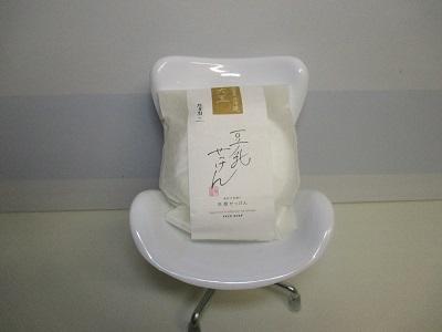 肌に優しい豆乳石鹸を購入。豆乳発酵液の力で肌をしっとり柔らかくさせる効果とは?~保湿や毛穴ケアにもおすすめ