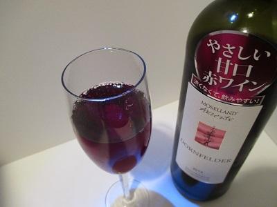 飲みやすい赤ワイン。赤ワイン初心者にはおすすめのワイン~ドイツワイン「アクツェンテ ドルンフェルダー モーゼル」