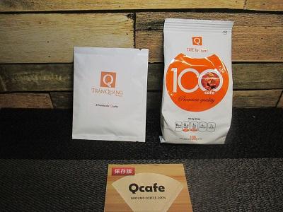 楽天ポイント消化商品 ベトナムコーヒーが500円で手軽に飲める「おまけつき」~専用フィルターもいらないドリップタイプ