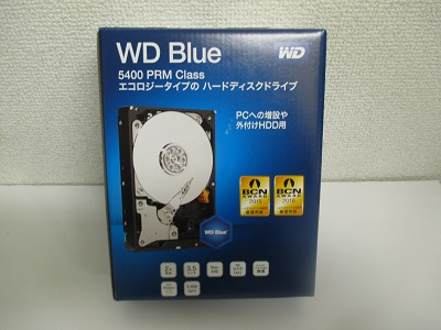 PCのデータのバックアップのために「I・O DATA」(アイ・オー・データ)の外付けHDDを購入。バックアップのやり方を画像付きで解説