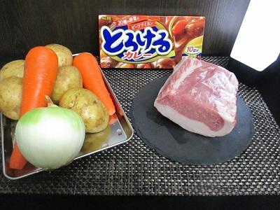 ハイ食材より脂肪と肉が3:7とバランスがとれた豚肉肩ロース「イベリコ・デ・ベジョータ」 を購入しました