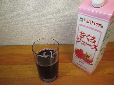 二日酔いに効く飲みものざくろジュース。野田ハニーのざくろジュースで二日酔いが楽になる~感想・レビュー