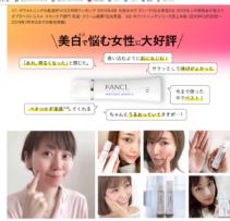 無添加ホワイトニング 透明美白1ヵ月集中キット【マスク&美容液付き】