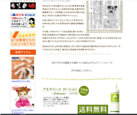 妊娠性痒疹 薬 効く 対策