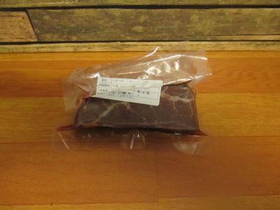 楽天・ハイ食材でALL999円の商品を3つ購入。この価格でどんな商品が届いたのか?