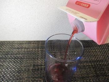 ざくろジュースをお得に最安値で買えるのはどこか?~3回は送料無料で買える!