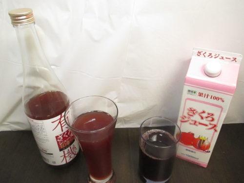 「ざくろジュース」有機ストレートとざくろ100%濃縮還元の味や香りを比較。2つのざくろジュースは何が違う?