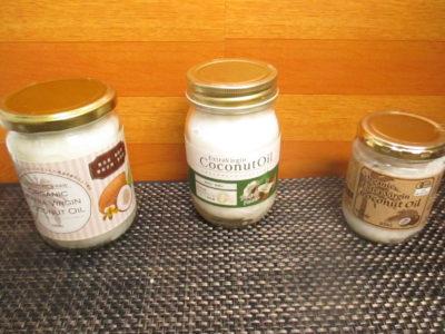 顔、肌に塗って保湿、スキンケアに使えるココナッツオイルの最安値はどこか?3個、購入して比較して みました。