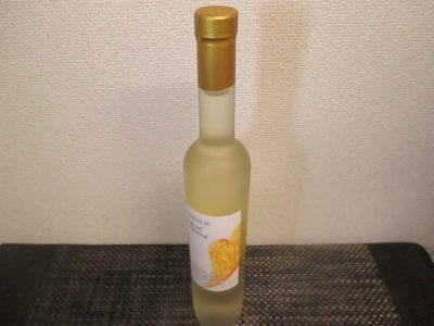 デザートワイン ドイツワイン アマリエ モーゼル リースリング