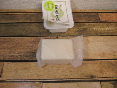 豆腐石鹸感想 体臭対策 石鹸