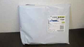 トランクス 安い セット 楽天 1000円
