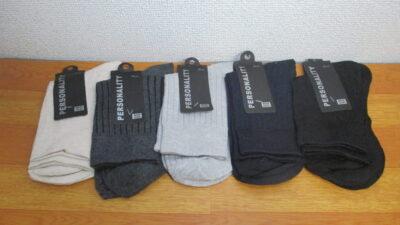 楽天ポイント消化 おすすめ 商品 1000円 ショートソックス 夏 靴下 短い